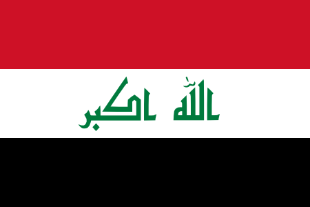 iraqi-flag-graphic