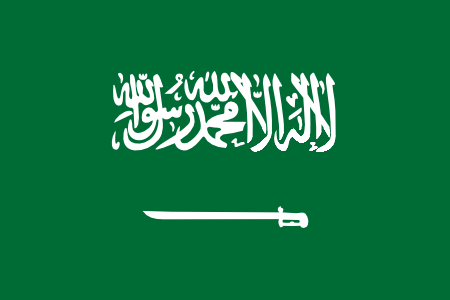 saudi-arabian-flag-graphic
